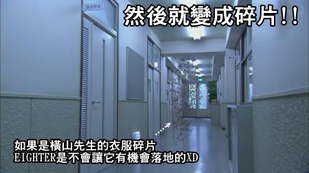 [SUBPIG][Koishite Akuma ep08][(076099)03-19-09].JPG