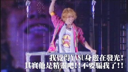 KMP-DVD[(005086)23-23-30].JPG