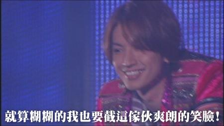 KMP-DVD[(005639)23-23-52].JPG