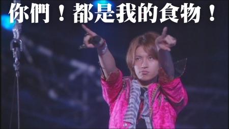 KMP-DVD[(010524)23-27-34].JPG