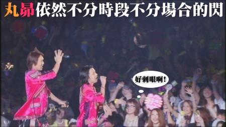 KMP-DVD[(016280)23-31-14].JPG