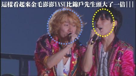 KMP-DVD[(017479)23-32-10].JPG