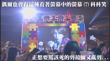 KMP-DVD[(020037)23-53-03].JPG