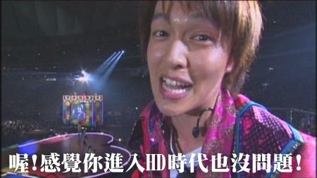 KMP-DVD[(023027)23-55-20].JPG