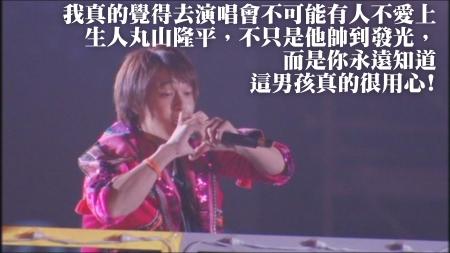 KMP-DVD[(024307)23-56-17].JPG