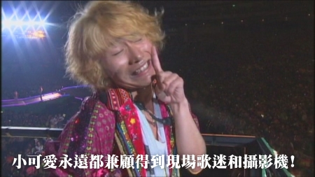 KMP-DVD[(024592)23-56-41].JPG