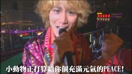 KMP-DVD[(028545)23-59-42].JPG