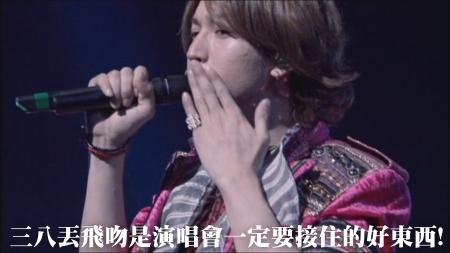 KMP-DVD[(028960)03-17-47].JPG