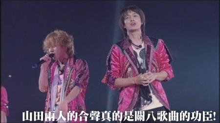 KMP-DVD[(034303)03-22-05].JPG