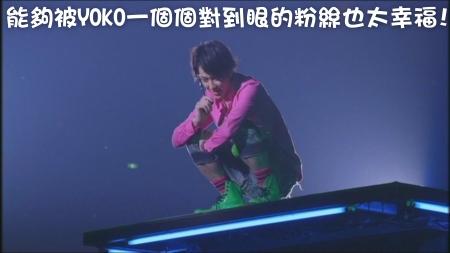 KMP-DVD[(041797)03-27-30].JPG