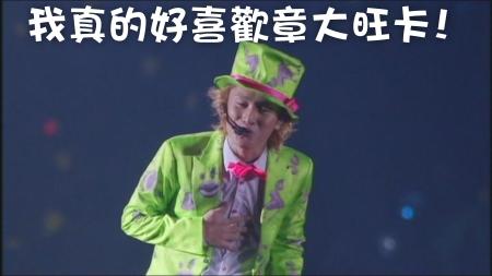 KMP-DVD[(042072)03-27-44].JPG