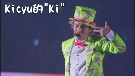 KMP-DVD[(043326)03-28-36].JPG