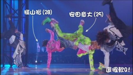 KMP-DVD[(047822)03-31-40].JPG