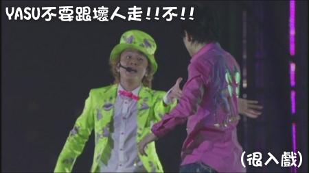 KMP-DVD[(049046)03-32-47].JPG