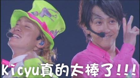 KMP-DVD[(051795)03-34-46].JPG