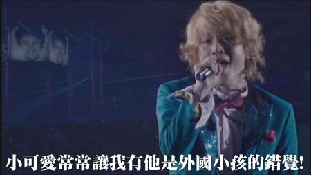 KMP-DVD[(062651)03-42-17].JPG