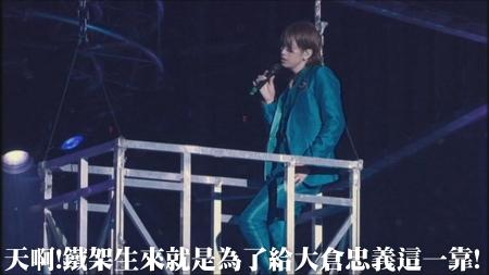KMP-DVD[(066097)03-44-42].JPG