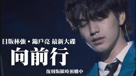KMP-DVD[(067406)03-45-36].JPG