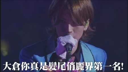 KMP-DVD[(071964)03-48-26].JPG