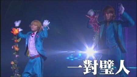 KMP-DVD[(074882)03-50-41].JPG