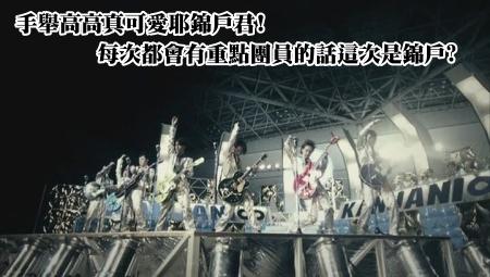 show_limitedA_omake[(001071)02-40-54].JPG