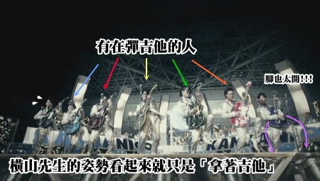 show_limitedA_omake[(001173)02-41-10].JPG