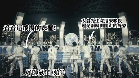 show_limitedA_omake[(001312)02-41-56].JPG