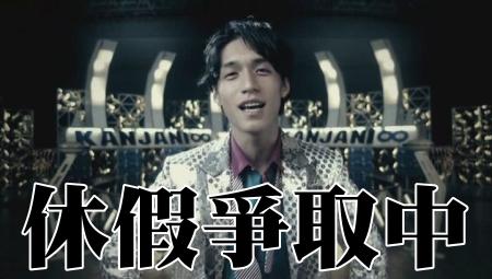 show_limitedA_omake[(002307)02-43-14].JPG