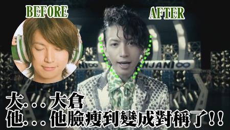 show_limitedA_omake[(002762)02-44-27].JPG