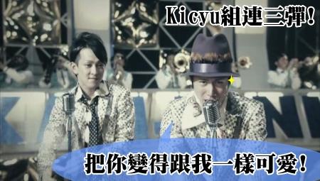 show_limitedA_omake[(003526)02-45-55].JPG