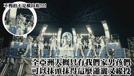 show_limitedA_omake[(003713)02-46-35].JPG