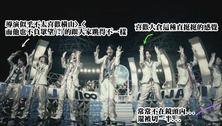 show_limitedA_omake[(003807)02-46-26].JPG