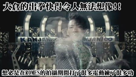 show_limitedA_omake[(003894)02-47-02].JPG