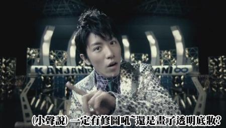 show_limitedA_omake[(004447)02-49-17].JPG
