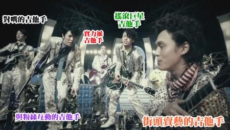 show_limitedA_omake[(004748)02-49-54].JPG