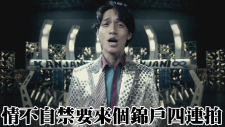 show_limitedA_omake[(004821)02-50-38].JPG