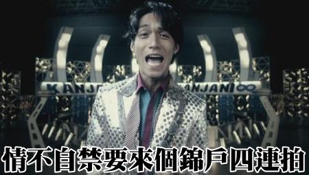 show_limitedA_omake[(004839)02-50-27].JPG