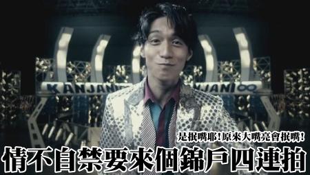show_limitedA_omake[(004972)02-51-28].JPG