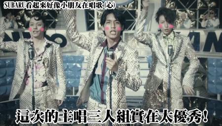 show_limitedA_omake[(005033)02-51-19].JPG