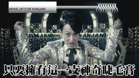 show_limitedA_omake[(005048)02-51-58].JPG