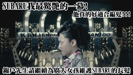 show_limitedA_omake[(005173)02-53-02].JPG