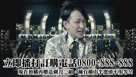 show_limitedA_omake[(005273)02-53-15].JPG