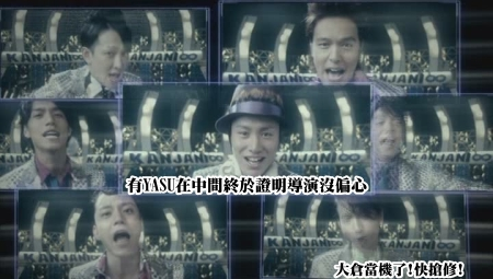 show_limitedA_omake[(005729)02-54-31].JPG