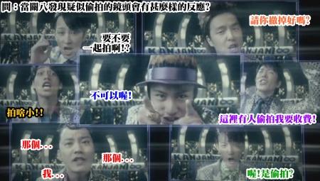 show_limitedA_omake[(005763)02-56-12].JPG