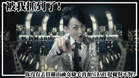 show_limitedA_omake[(005817)02-56-25].JPG