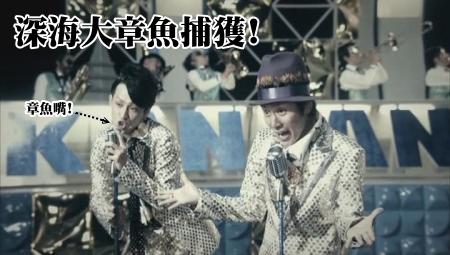 show_limitedA_omake[(005972)02-56-36].JPG