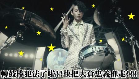 show_limitedA_omake[(006252)02-57-25].JPG