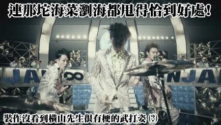 show_limitedA_omake[(006283)02-58-36].JPG