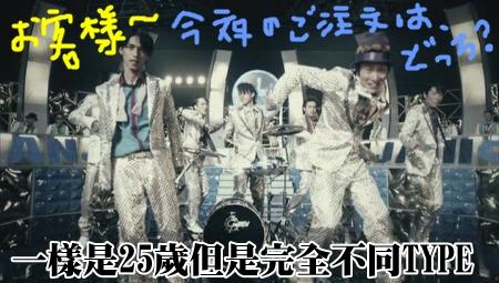 show_limitedA_omake[(006422)02-58-51].JPG