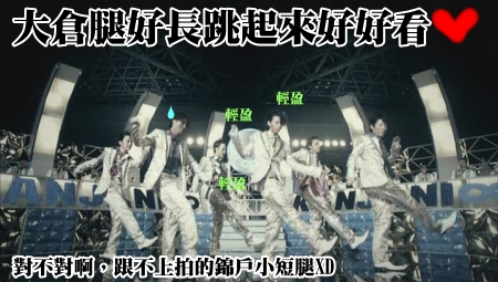 show_limitedA_omake[(006546)02-57-43].JPG